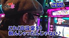 マネーの豚3匹目 ~100万円争奪スロバトル~ #19 鈴虫君 VS やまのキング(前半戦)
