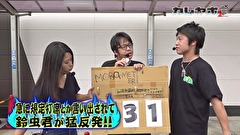 #22 大どんでん返し!!