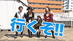 海賊王船長タック season.7 #15 第8戦(前半戦)