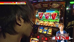 パチスロバトルリーグS シーズン7 #13 第13試合 KEN蔵VSラッシー