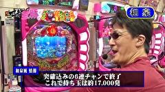 #20 ウエノミツアキ VS 和泉純 後半戦