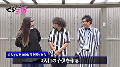 #21 麗奈 VS 山ちゃんボンバー 前半戦