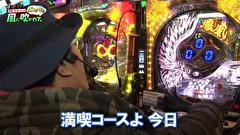 #12 BIGディッパー新橋1号店 後半戦