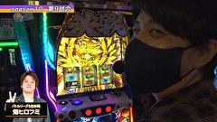 #9 第9試合HYO.VS畑ヒロフミ
