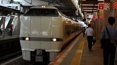 鉄路の旅 巨大ステーション大阪駅のすべて