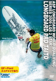 ASP LONGBOARD WORLD QUALIFYING SERIES 2009 LQS 2STAR LONGBOARD PRO TAITO