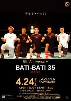 BATI-BATI35~5周年記念~ 2010年4月24日(日) 神奈川・ラゾーナ川崎プラザソル