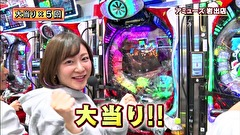 ブラマヨ吉田の「ガケっぱち!!」 第331話 ゼブゼブゼブからの全回転!?