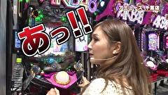 ブラマヨ吉田の「ガケっぱち!!」 第340話 スーパーコンピューターでパチンコ攻略!?