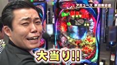ブラマヨ吉田の「ガケっぱち!!」 第351話 今日の私は上手!!