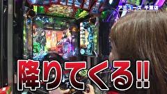ブラマヨ吉田の「ガケっぱち!!」 第357話 必殺技は、このブラックサンダー