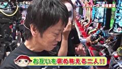 ブラマヨ吉田の「ガケっぱち!!」 第358話 てつが吉田に会いに来た!?
