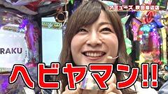 ブラマヨ吉田の「ガケっぱち!!」 第371話 ヒラヤマン、幸運アイテムGET!?