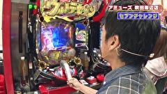 ブラマヨ吉田の「ガケっぱち!!」 第372話 吉田の願いが叶う!?