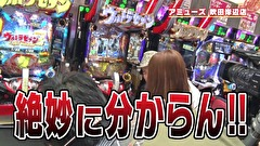 ブラマヨ吉田の「ガケっぱち!!」 第373話 吉田勝利で政重ちゃんはコスプレ!?