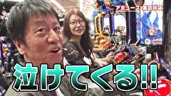 ブラマヨ吉田の「ガケっぱち!!」 第374話 五十嵐マリアの全部が見たい!?