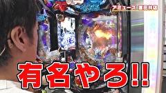 ブラマヨ吉田の「ガケっぱち!!」 第375話 チェッカー柄で興奮しちゃう!?