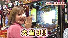 ブラマヨ吉田の「ガケっぱち!!」 第382話 今年はあたり年!?