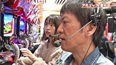 ブラマヨ吉田の「ガケっぱち!!」 第390話 ガケっぱち!!にマンション久保田初登場!!
