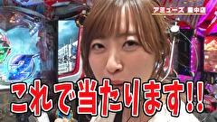 ブラマヨ吉田の「ガケっぱち!!」 第393話 神谷流必殺技で怪獣を撃破!!