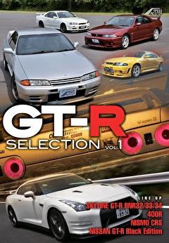 GT-R SELECTION Vol.1