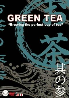 お茶~お茶の入れ方~ (英語/日本語)