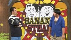 バナナステーキ #31