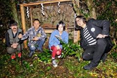 ネットで噂の「ヤバイニュース」超真相 1、ツチノコの呪い 2、岐阜ダークツアー