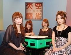 天空麻雀5 #2 女流プロ 予選第2戦