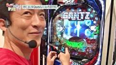 大漁!パチンコオリ法TV #2