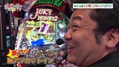 大漁!パチンコオリ法TV #30