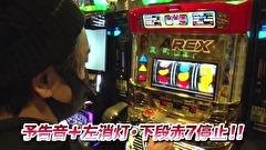 #944 『フレスコ新宿』
