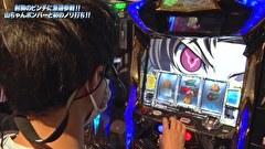 #950 ゲスト:山ちゃんボンバー