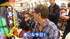 ヒロシ・ヤングアワー #350 「ヤングのノリ打ちでポン」 ゲスト:りんか隊長