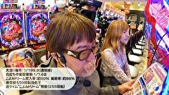 #470 「ヤングのノリ打ちでポン!」ゲスト:天野麻菜