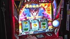 #166 ゲスト回! 帝王諸ゲンが登場!