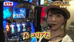 PPSLタッグリーグ #063 ぱちんこCR真・北斗無双ほか