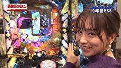 PPSLタッグリーグ #125 デジハネPA北斗の拳7 天破ほか