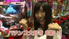 玉かメダルか? #2 ぱちんこAKB48 バラの儀式