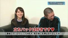 玉かメダルか? #018 CRスーパー海物語IN沖縄3 バラエティ動画 【ビデックスJP】