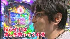ビジュR1パチ劇場 #62 CRスーパー海物語IN沖縄3 桜