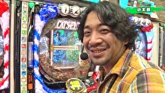 パチンコ実戦塾2017 #116 CRスーパー海物語IN沖縄4