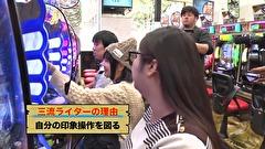 #68 「ノリ打ちで差玉プラス30000発を出す!!」