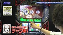 パチテレ!情報プラス HYPER #28 CRダイナマイトキングin沖縄