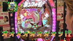 全ツEX #4 CRF戦姫絶唱シンフォギア