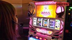 鬼Dイッチーpresents SNATCH! #2 ゲスト:東條さとみ