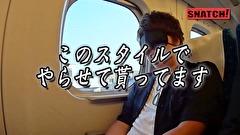 鬼Dイッチーpresents SNATCH! #11 ゲスト:黒バラ・ジロウ