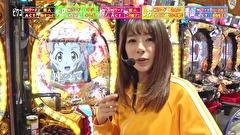 #40 P亜人~衝戟の全突フルスペック!~319ver.