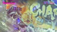 【マンパチ】五十嵐マリアと高橋なおのどっちが好きなの? #1