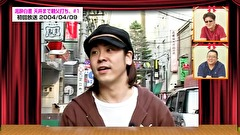 マンパチ!「~パチンコ★パチスロTV!開局20周年特別企画~」 #1 栄光のパチテレ!ヒストリー1